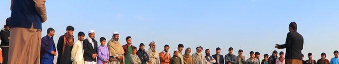 The Shalamar festival